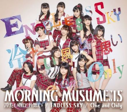 morningmusume-newsingle
